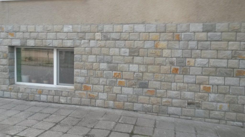 стени от гнайс