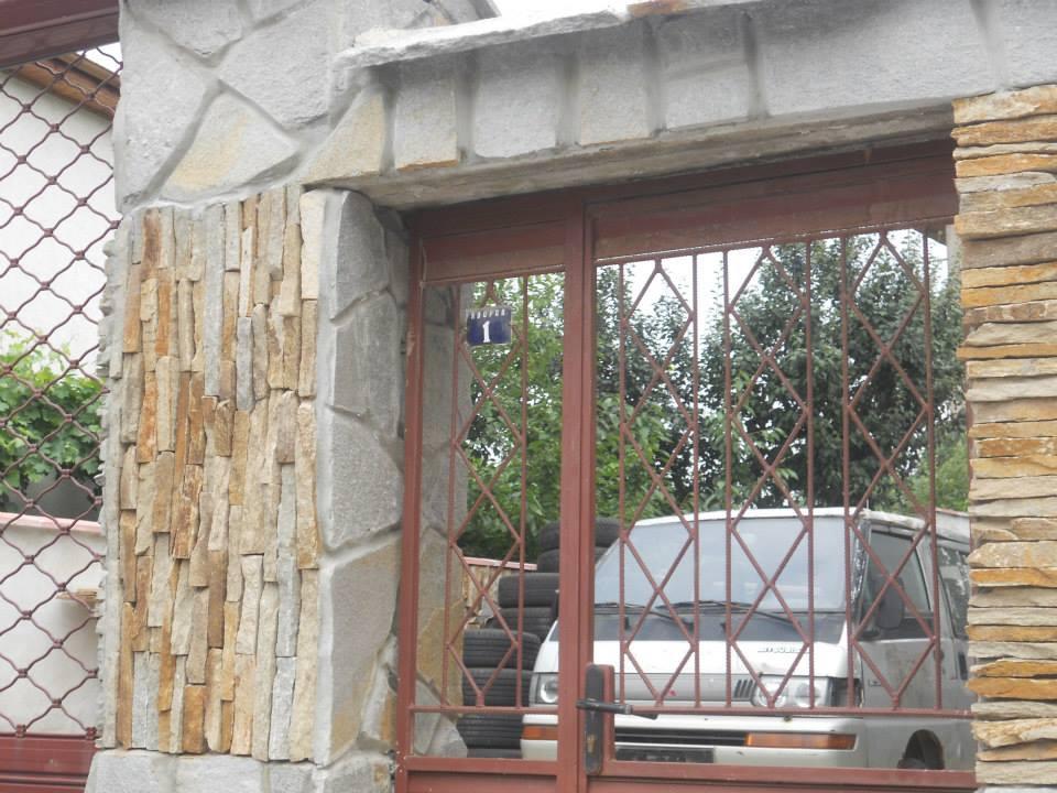 камъни за ограда